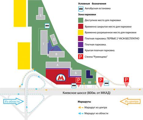 Схема БП Румянцево